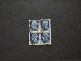 ITALIA - P.M. 1942 IMPERIALE 1,25 , In Quartina(block Of Four) - 4. 1944-45 Repubblica Sociale