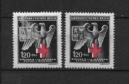 LOTE 1663  ///  BOHEMIA Y MORAVIA   YVERT Nº:  110 - Unused Stamps