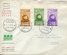 6324 Libya Cover Circuled 1955 - Libya