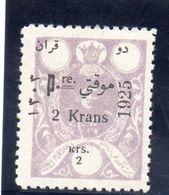 IRAN 1925 * - Iran