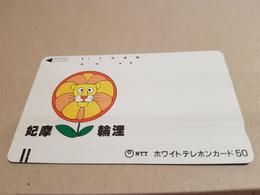 Ancienne Telecarte Japon - Balkenkarte / Front Bar Card Japan / Japonese Comic Panther - 110-011 - Japan