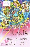 Carte Prépayée Japon * TOKYO DISNEYLAND (1758) MICKEY & MINNIE * MIDSUMMER NIGHT'S  * 800 YEN  * ADULT * 2 DAYPASS * - Disney