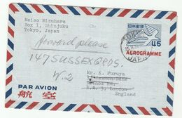 1954 JAPAN AEROGRAMME To GB REDIRECTED  Hampstead Pmk Postal Stationery Cover Stamps - Postal Stationery