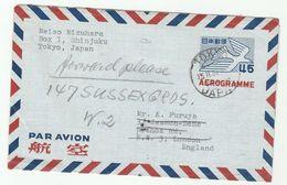 1954 JAPAN AEROGRAMME To GB REDIRECTED  Hampstead Pmk Postal Stationery Cover Stamps - Interi Postali