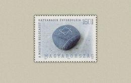 Hungary 2004. Holocaust Nice Stamp MNH (**) Michel: 4843. - Ungebraucht