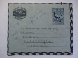MALAYSIA  Aerogramme 1973 Kajang To Karaikudi India - Malaysia (1964-...)