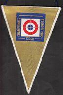 Shooting / Flag, Pennant / European Championship Plzen 1969 / Czechoslovakia Shooting Federation - Other