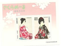 JAPON  1988  ** MNH - 1926-89 Empereur Hirohito (Ere Showa)