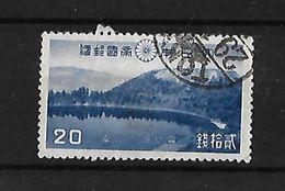 Japon 1940 Lago Kwannon - 1926-89 Emperor Hirohito (Showa Era)