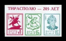 Moldova (Transnistria) 1997 No. 30/32 (Bl.6) 205th Anniversary Of Tiraspol. Military Leader Alexander Suvorov MNH ** - Moldova
