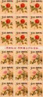 Taiwan - 1995 - Flowers - Mint Self-adhesive Definitive Stamp Booklet - 1945-... Republik China
