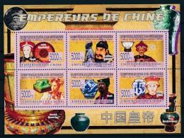 D- [400172] **/Mnh-Guinée 2008 - BL3954/3959, Empereur De Chine, Personnalités, Statue - Célébrités