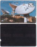 150/ Oman; Engineering Card, No CN, Charged - Oman