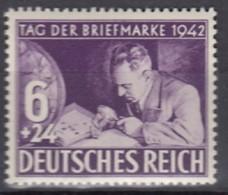 DR  811, Postfrisch **, Tag Der Briefmarke  1942 - Ungebraucht