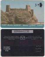 152/ Oman; P18. Fort Jelali, CN 90MNA - Oman