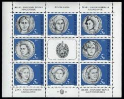 Yugoslavia 1984: Women's Day. National Heroines. MNH (**) - 1945-1992 Repubblica Socialista Federale Di Jugoslavia