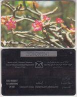 158/ Oman; P48. Adenium Obesum, CN 29OMND - Oman