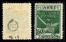 I - REGNO - ARBE - 1920 - ESPRESSO - N. 2 Nuovo * Marchio Serpente Al Retro - Cat. 260  € - N. 1077 - 8. WW I Occupation
