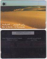 179/ Oman; P167. Ras Al Ruwis, CN 49OMNW - Oman
