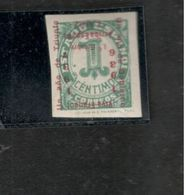 Spain1937:CADIZ  Edifil18mh* ERROR(Inverted Overprint) - Emisiones Nacionalistas