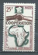 Mauritanie YT N°183 Coopération Neuf ** - Mauritania (1960-...)