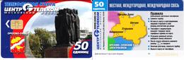 Phonecard   Russia. Moscow   Region. Orekhovo - Zuevo 50 Units - Russia