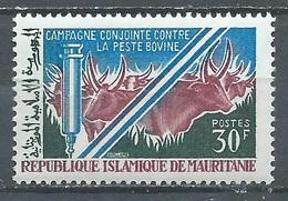 Mauritanie YT N°239 Campagne Conjointe Contre La Peste Bovine Neuf ** - Mauritania (1960-...)