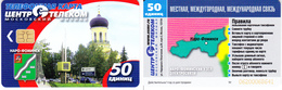 Phonecard   Russia. Moscow   Region. Naro - Fominsk 50 Units - Russia