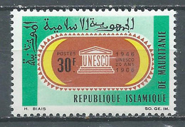 Mauritanie YT N°222 UNESCO Neuf ** - Mauritania (1960-...)