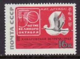 USSR 1967 MICHEL NO: 3379   MNH  /zx/ - 1923-1991 UdSSR