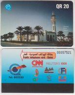 198/ Qatar; P42. Wakrah Mosque - Qatar