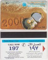 200/ Qatar; P100. Shell With Pearl - Qatar