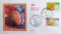FRANCE 4184 Et 4185 FDC Premier Jour Naissance C'est Une Fille Poussin Oeuf Chien Cube - 2000-2009