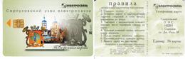 Phonecard   Russia. Serpuhov  30 Units 2001 - Russia