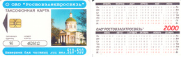 Phonecard   Russia. Rostov-on-Don  90 Units - Russia