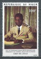 Niger Poste Aérienne YT N°253 Seyni Kountche Chef D'état Neuf ** - Niger (1960-...)