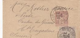 Entier Postal Pour Journeaux Oblitéré Avec Repîquage  -  Type Sage N°85BJ1- Sans Date - Cachet Suisse Au Dos - Bandes Pour Journaux