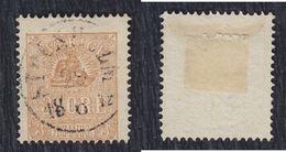 Sweden 1862/3 , Used (o) Michel 14 - Suède