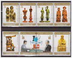 1027 Sao Tome 1981 Schaken Chess Echec Shach Karpov Kortchnoi MNH - Schaken