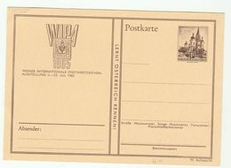 1965 AUSTRIA WIPA  Illus Postal STATIONERY CARD Cover Stamps - Stamped Stationery