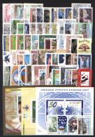Italia Repubblica 2007 Annata Completa Commemorativi/Complete Year MNH/** - 1946-.. République