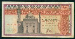 EGYPT / 10 POUNDS / DATE : 4-2-1978 / P- 46 A ( 3 ) / PREFIX : 651 / USED / ISLAM / MOSQUE / ARCHEOLOGY / BIRDS - Egypte
