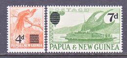 PAPUA  NEW  GUINEA  137-8  * - Papua New Guinea