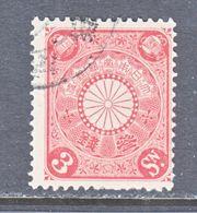 Japan 98   (o)  1899-07  Issue. - Japan