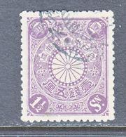 Japan 95   (o)  1899-07  Issue. - Japan