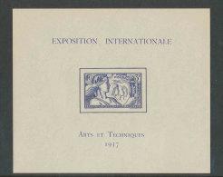 GSC - 1937  EXPO. Int. De PARIS - St PIERRE Et MIQUELON - YT  BF1  NEUF** LUXE/MNH - NON DENTELE - 1937 Exposition Internationale De Paris