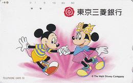 Télécarte Japon / 110-813 - DISNEY - Danse De MICKEY & MINNIE - Japan Phonecard Telefonkarte - MD 4023 - Disney