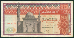 EGYPT / 10 POUNDS / DATE : 3-11-1974 / P- 46 A ( 2 ) / PREFIX : 526 / USED / ISLAM / MOSQUE / ARCHEOLOGY / BIRDS - Egypt