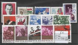RUSSIE / URSS Année 1965 / Plaquette De15 Timbres Oblitérés Dont Série Complete 2943/2952 - Oblitérés