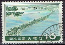 JAPAN # FROM 1960 STAMPWORLD 711 - Gebraucht